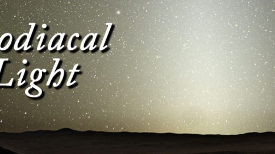 Good time to view the Zodiacal Light
